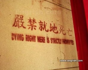 No Dying