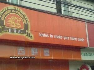 Testes to...